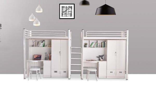 组合公寓床大学宿舍必备家具