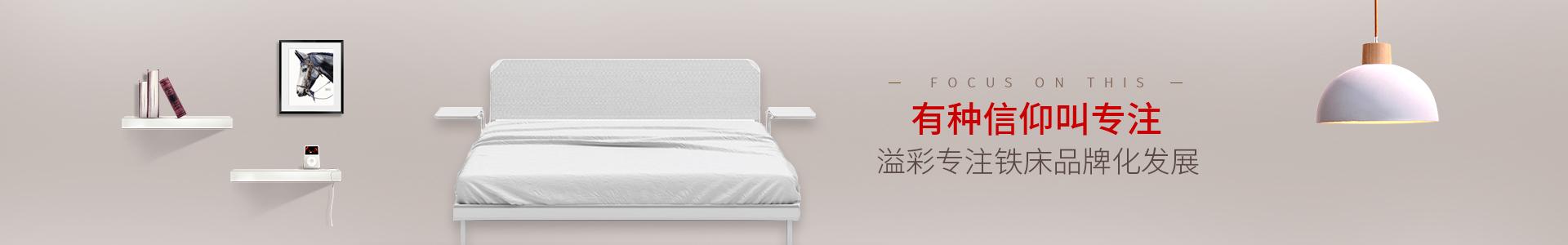 宿舍铁床品牌