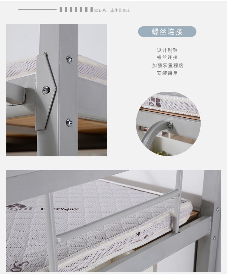 白色公寓床