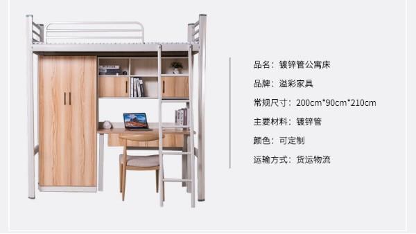 厂家批发大学生公寓床上床下桌组合床钢制高低学校宿舍连体公寓床