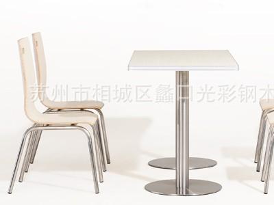 快餐桌椅肯德基食堂餐桌奶茶店小吃店饭店不锈钢餐桌椅组合
