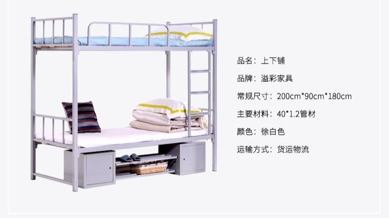 厂家定做宿舍高低铁床上下铺插口式成人带柜子鞋架双层铁床上下铺