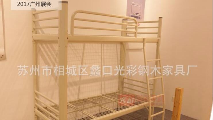 双层铁床上下铺成人高低床 公寓床学校宿舍 大学铁架上下床