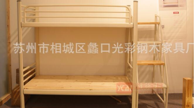 双层铁床上下铺成人高低床学生公寓员工宿舍镀锌管床加厚上下床