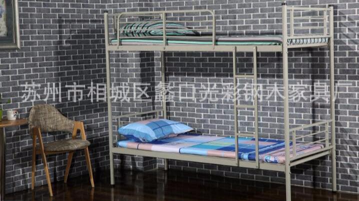 铁床双层学生上下铺宿舍床异型管上下挂钩式卡扣公寓床出口定制