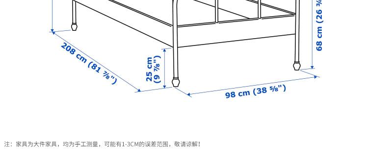 750尺寸_15