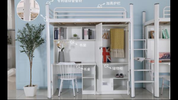 宿舍家具公寓床质量和保养同样重要