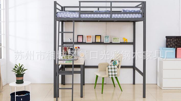 高架床 组合床 员工学生公寓 高低床 加厚高护栏成人铁床