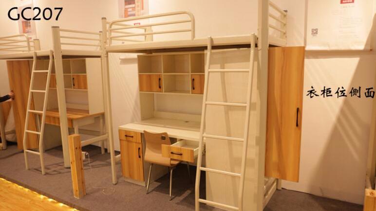公寓家具组合定制公寓床上床下桌公寓床 铁床苏州厂家