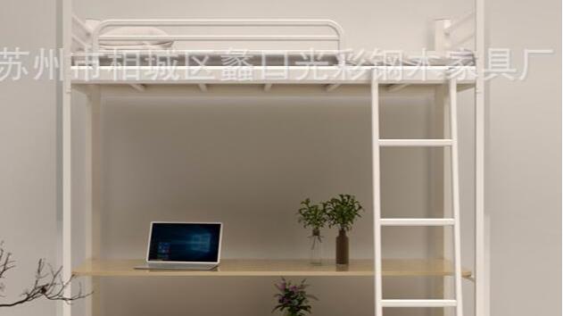 公寓家具组合定制公寓床上床下桌镀锌管环保柜子组合苏州厂家