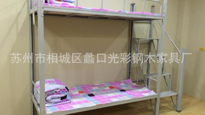员工公寓床钢制连体多功能 学校学生宿舍公寓床组合上床下桌