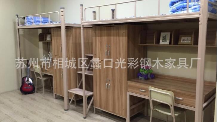 连体学生宿舍公寓床工厂员工上床下柜子爬梯钢铁床苏州厂家直销