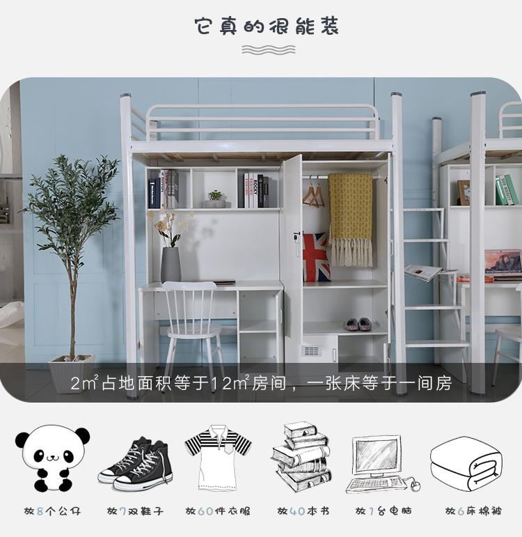 新连体公寓床详情页_02