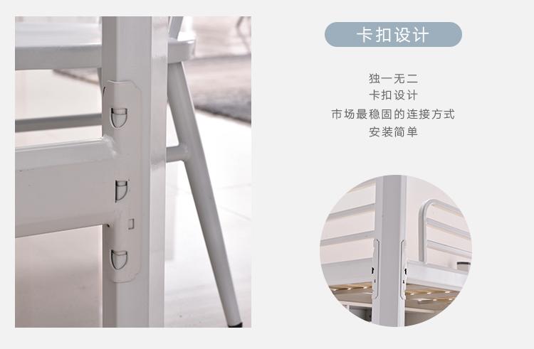 新连体公寓床详情页_04
