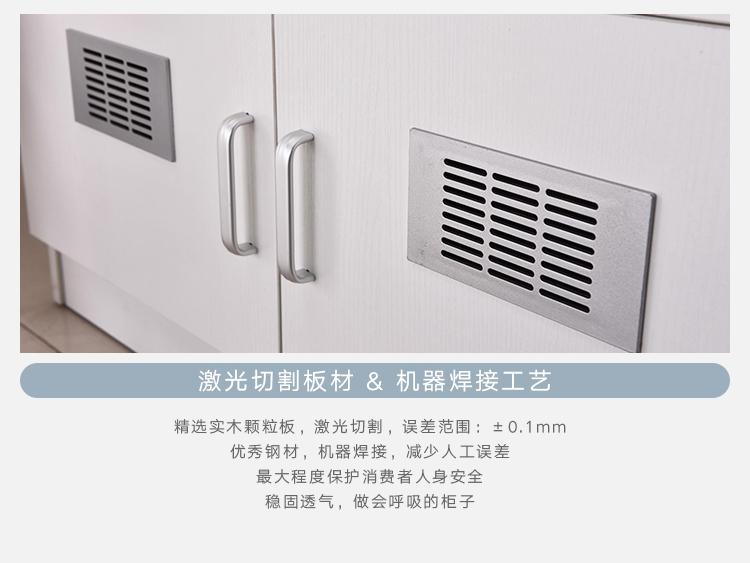 新连体公寓床详情页_05