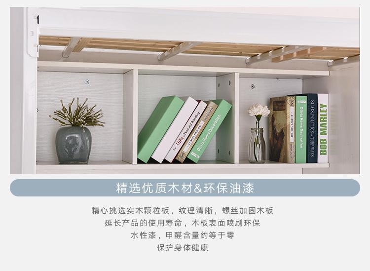 新连体公寓床详情页_07