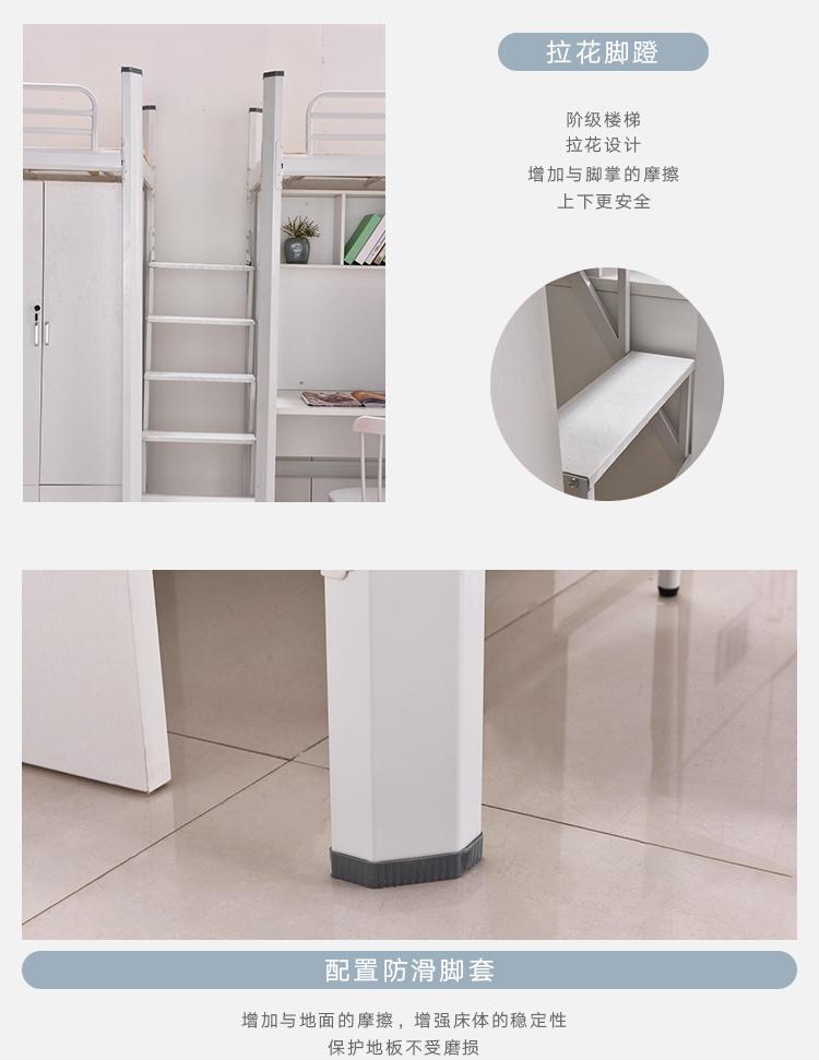 新连体公寓床详情页_08