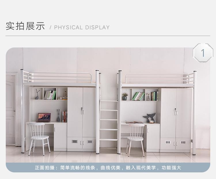 新连体公寓床详情页_09