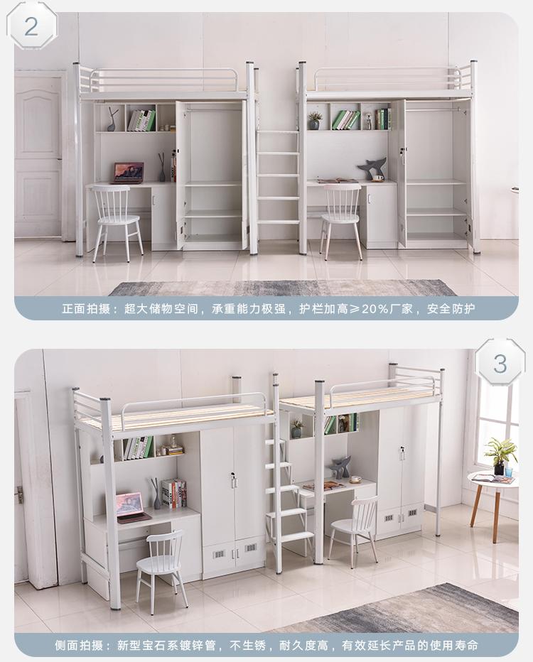 新连体公寓床详情页_10