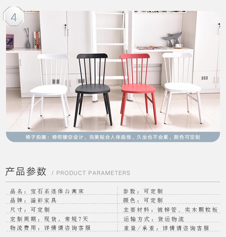 新连体公寓床详情页_11