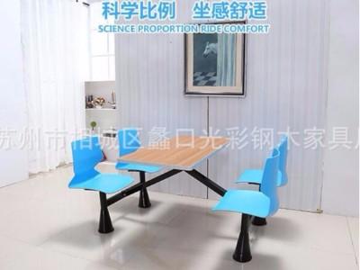 喇叭脚食堂连体餐桌
