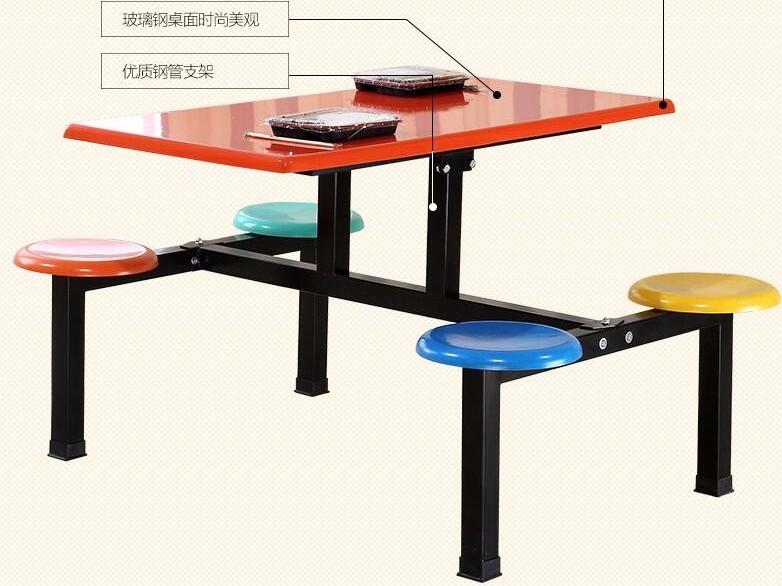 多彩食堂简易餐桌