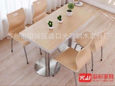 不锈钢脚防火板桌面餐桌