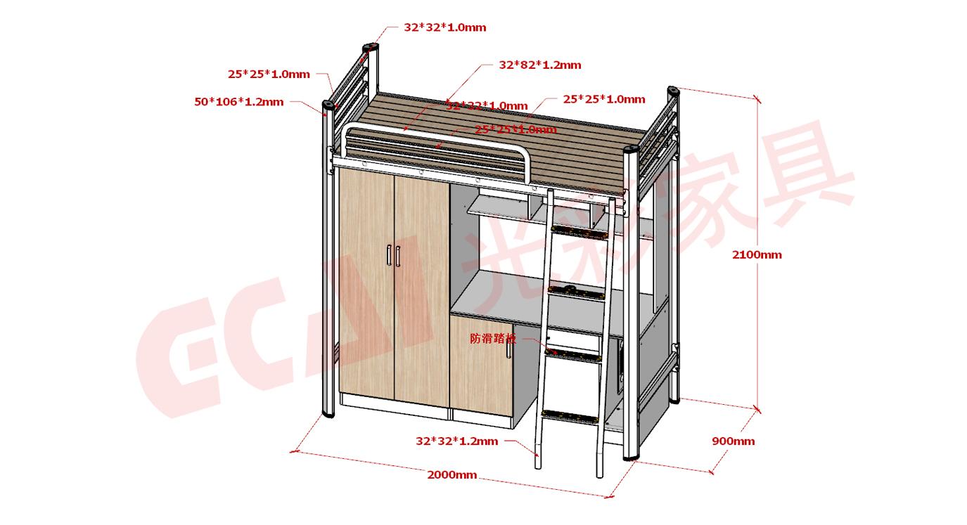 resource/images/ccb2f47f01b240b2bd46261b31aa4c22_8.jpg