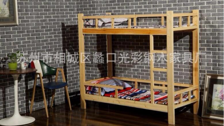 儿童实木双层床上下铺实木床幼儿园小学生松木上下床高低木床组合