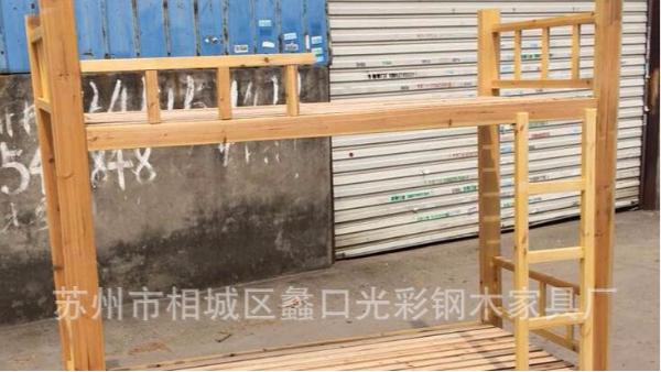 午托休学校生宿舍松木上下铺实木床直销青年公寓成人高低双层木床