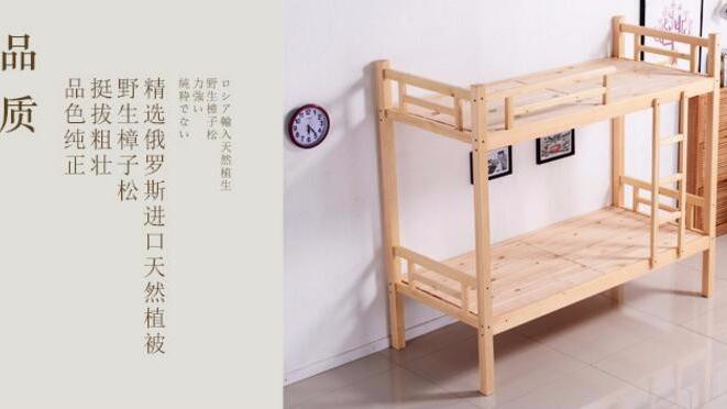 员工宿舍实木床厂家批发直销双层高低学生上下架松木床上下铺成人