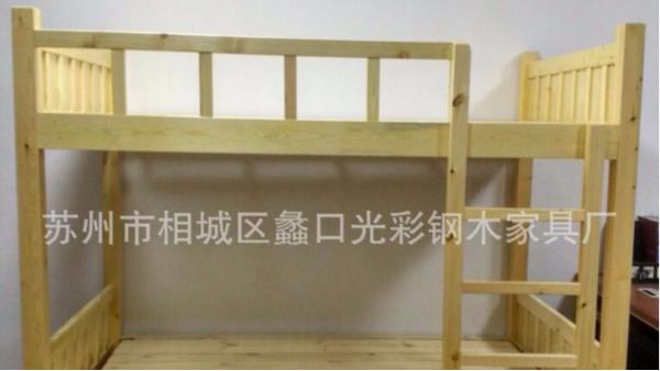苏州厂家直销松木床双层员工宿舍实木上下铺高低实木床批发