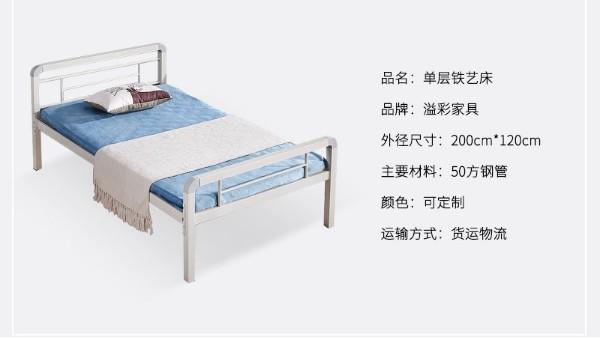 厂家批发员工公寓工人单层0.9米单人宿舍出租房屋1.5米双人铁艺床